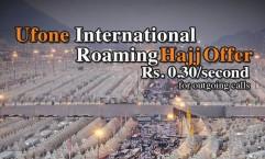 Ufone Special Roaming Service for Hajj Pilgrims