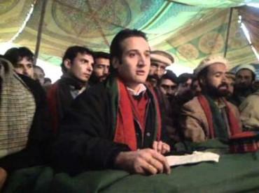 Bajaur Tribal Joins Pakistan Tehreek e Insaf (PTI)