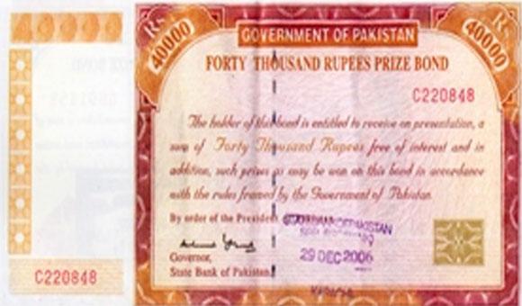 Rs. 40000 Prize Bond