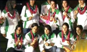 Pakistan women's cricket team arrives in Lahore