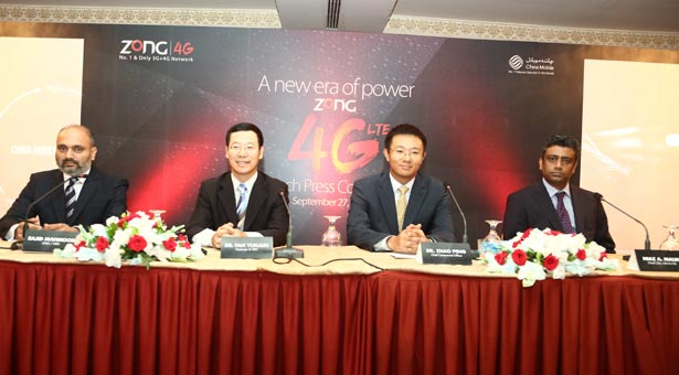 Zong announces launch of first 4G LTE in Pakistan