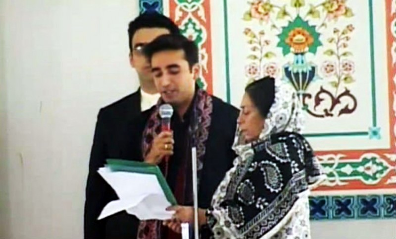 MQM alliance not required to form government: Bilawal