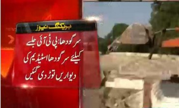 Sargodha: Sports Stadium walls demolished for PTI rally