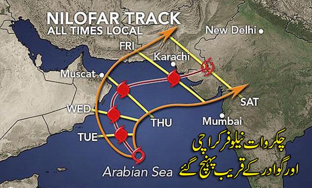 Cyclone Nilofar nears Karachi and Gwadar