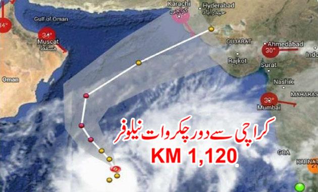 Cyclone Nilofar 1,120 KM away from Karachi