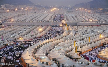 Hajj pilgrims are heading towards Mina as Hajj rituals begin