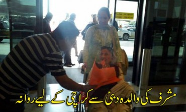 Musharraf's mother leaves for Karachi from Dubai