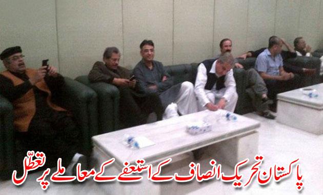 Issue of PTI resignations deadlocked