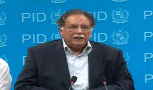 PML-N put an end to VIP Culture, claims Pervaiz Rasheed