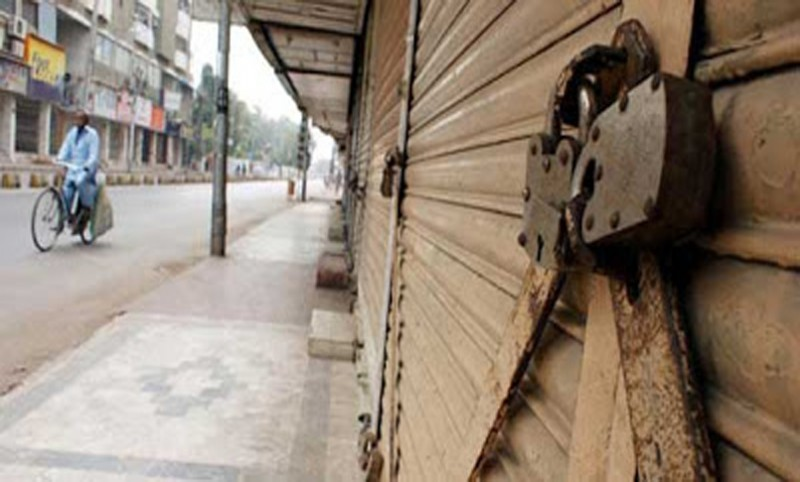 Strike in Sindh against formation of new provinces