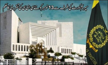 Supreme Court orders appointment of new CEC by Nov 13