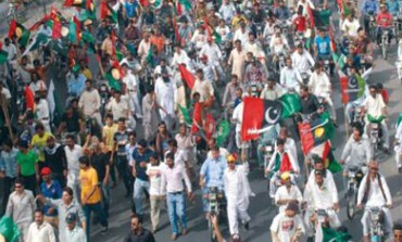 PPP rally venue opened to public after search