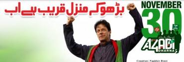 PTI Jalsa in Islamabad 30 November 2014 Live