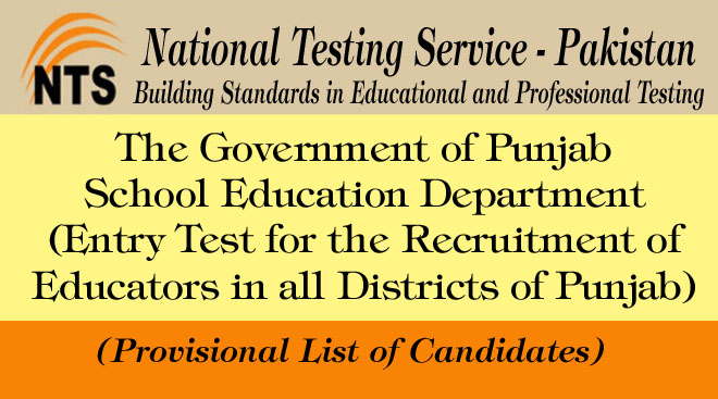 Educators-Jobs-in-Punjab-NTS-Entry-Test-Provisional-List-of-Candidates2