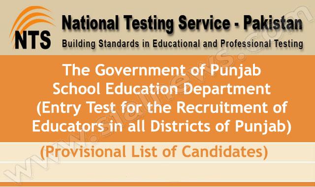 Educators Jobs in Punjab NTS Test Provisional List of Candidates