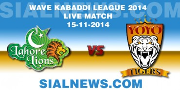 Lahore Lions vs Yo Yo Tigers Kabaddi Match Live 15th Nov, 2014