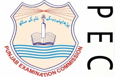 PEC 5th & 8th Class Exams 2015 Admission Form Downlod