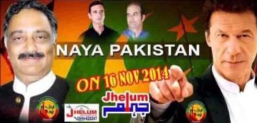 PTi Jalsa in Jhelum 16th November 2014 Watch Live Coverage