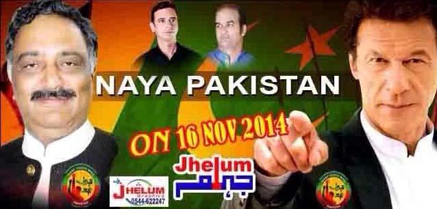 PTi Jalsa in Jhelum 16th November 2014 Watch Live Coverage