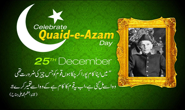 Quaid-e-Azam 138th birth anniversary being celebrated today