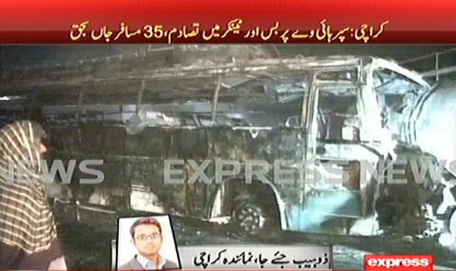 Bus and Oil Tanker Accident Karachi