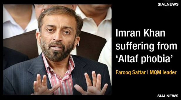 Imran Khan suffering from Altaf phobia