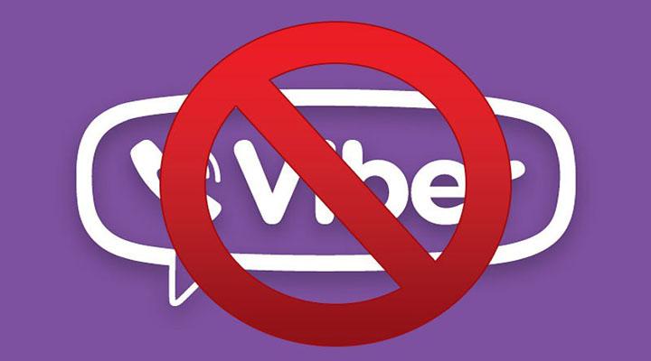 Pakistan Bans Viber For Government Officials