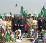 Pakistan Day Pictures from Parade Avenue