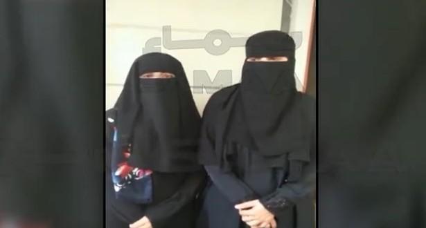 Pakistani girls stranded in Yemen, appeal for rescue