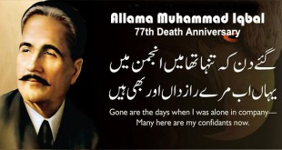 Allama Iqbal Death Anniversary
