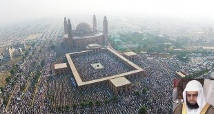 Imam-e-Kaa'ba to lead Friday Prayers at Bahria Town Lahore Grand Mosque