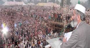 JI hold Public Rally in Karachi ahead By-poll NA-246