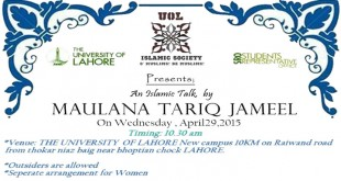 Maulana Tariq Jameel University of Lahore Bayan