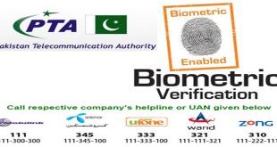 Sim's Biometric Verfication