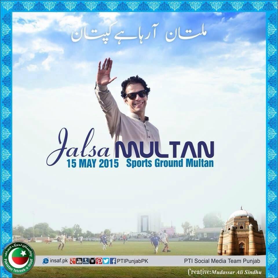 PTI Chairman Imran Khan Adressing in Multan