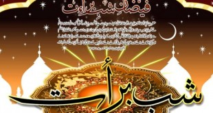 Shab-e-Barat Wallpapers 2015
