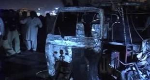 Blast in Multan