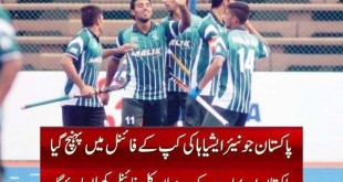 Pakistan to play India in Asia Junior Hockey Cup final