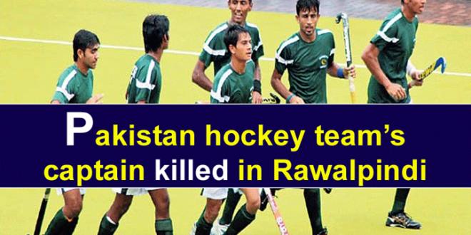 Junior Hockey Team Captain Killed
