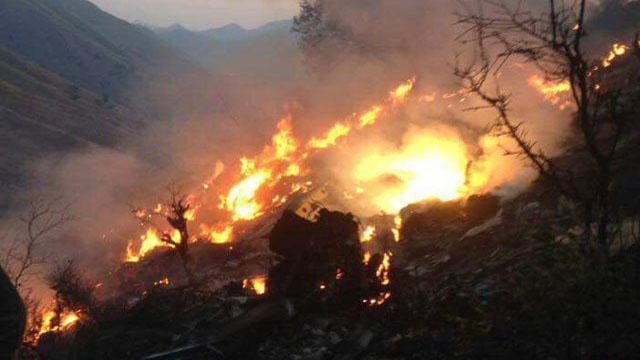 PIA Plane PK661 Crashed in Havelian