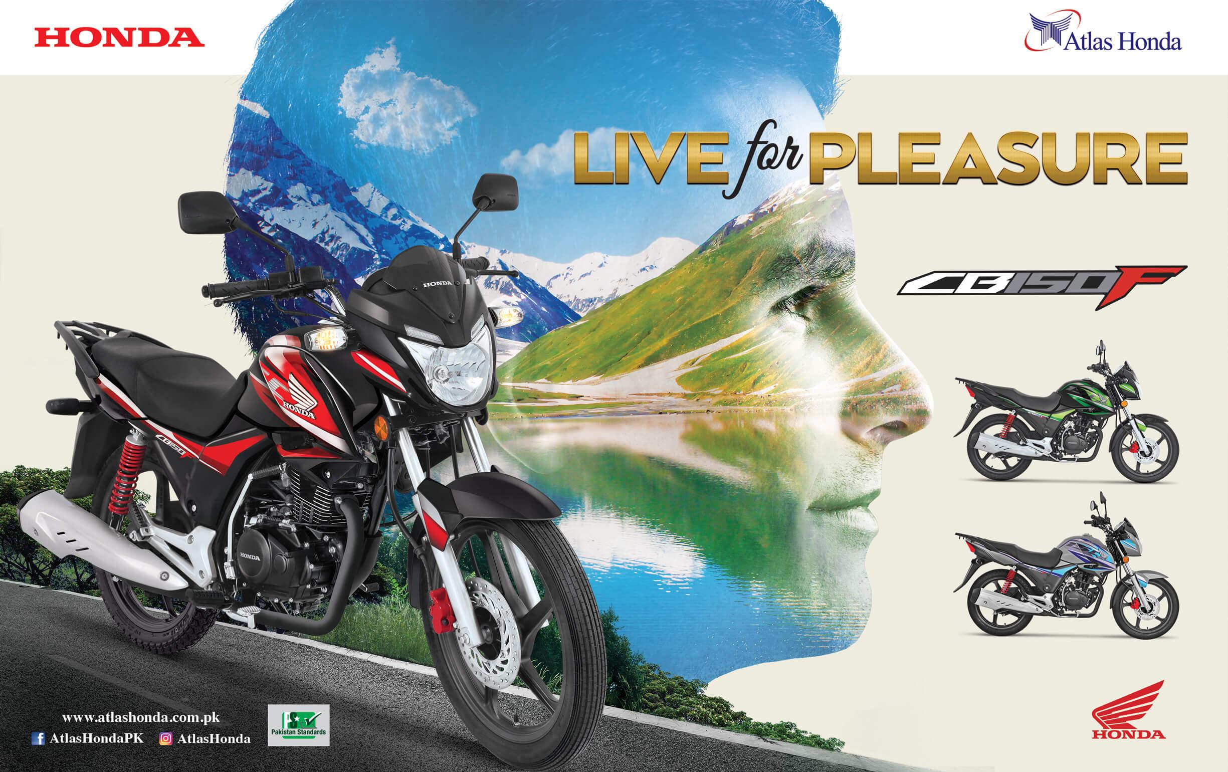 Atlas Honda 150cc Motorcycle