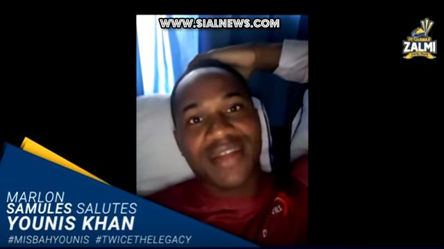 Marlon Samuels tribute Younis Khan