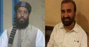 Maulana Azam Tariq murder case