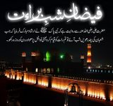 new beautiful shab-e-barat wallpape