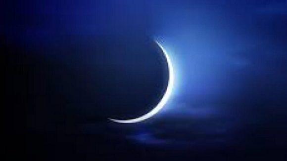 Eid ul Fitr Moon Sighted in UAE