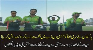 Pakistan whitewash Sri Lanka to win ODI Series