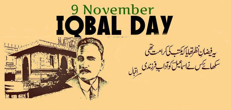 Federal Govt. Restored Iqbal Day as Public Holiday