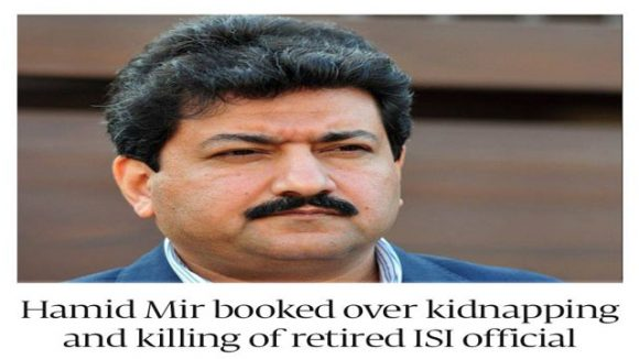 Hamid Mir Booked in Old Case