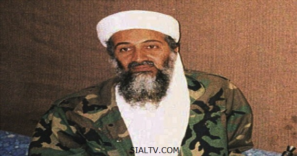 us policy and the case of bin laden Editorial policy blog  osama bin laden killed by us strike  thank you for posting such an informative article for us about the case of osama bin laden.