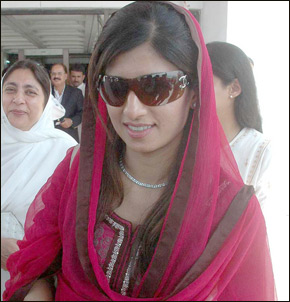 Hina Rabbani Khar appoint by Government as Foreign Minister